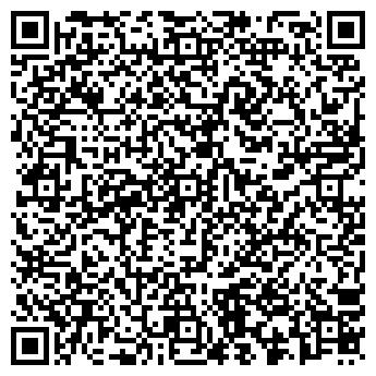 QR-код с контактной информацией организации ЭЛПРО-ПЛЮС