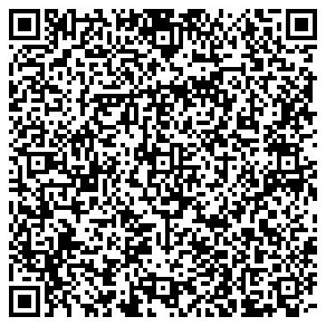 QR-код с контактной информацией организации АССОЦИАЦИЯ РЕЧНИКОВ ДОНА