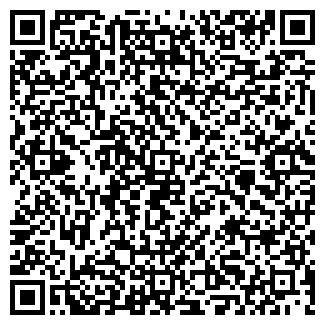 QR-код с контактной информацией организации ВМТ-Р