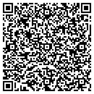 QR-код с контактной информацией организации ГЕОРГ-Р
