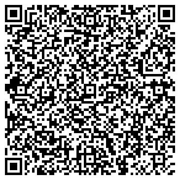 QR-код с контактной информацией организации ДАЛМЕКС-ДОН