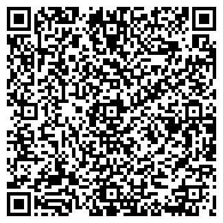 QR-код с контактной информацией организации ДАСТИП