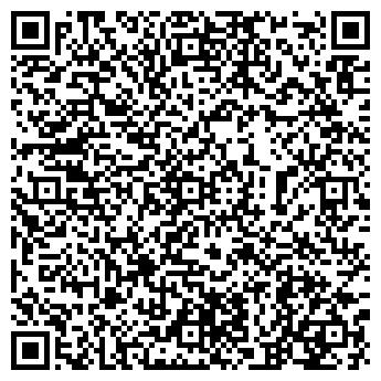 QR-код с контактной информацией организации ДОННЕРУД