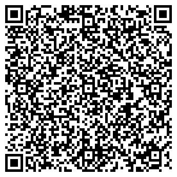 QR-код с контактной информацией организации ДОНСТРОЙ-96