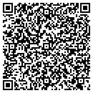 QR-код с контактной информацией организации ДОН-ИМПО