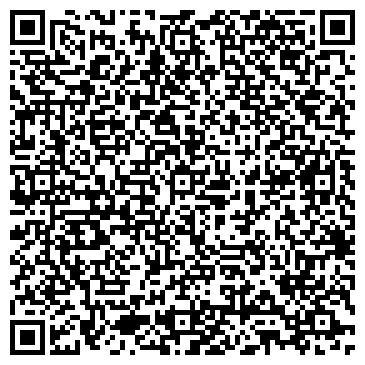 QR-код с контактной информацией организации ЗАВОД АСБЕСТОЦЕМЕНТНЫХ ИЗДЕЛИЙ
