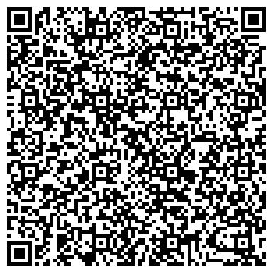 QR-код с контактной информацией организации ЗАО ГИДРОНАМЫВ ДОНТРАНСГИДРОМЕХАНИЗАЦИЯ