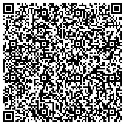 QR-код с контактной информацией организации КОМБИНАТ СТРОИТЕЛЬНЫХ МАТЕРИАЛОВ ОАО РОСТОВГОРСТРОЙ , ФИЛИАЛ