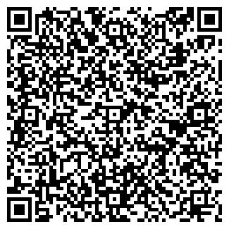 QR-код с контактной информацией организации КПД ПТК