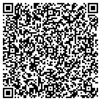 QR-код с контактной информацией организации ММП ИНТЕРТРАНС