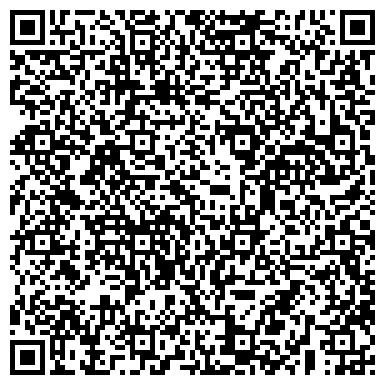 QR-код с контактной информацией организации ООО УПРАВЛЕНИЕ СЕЛЬСКОГО ХОЗЯЙСТВА АКИМА ЖАМБЫЛСКОЙ ОБЛАСТИ