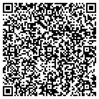 QR-код с контактной информацией организации РКФ СТРОЙМАТЕРИАЛЫ