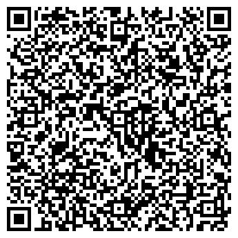 QR-код с контактной информацией организации РОСТКОМ