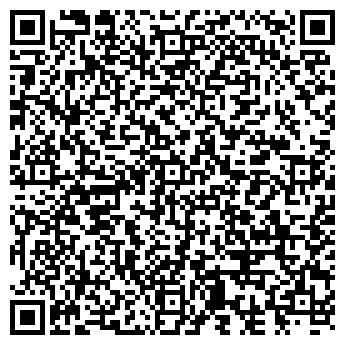 QR-код с контактной информацией организации РОСТОВСТРОЙКОМПЛЕКТ