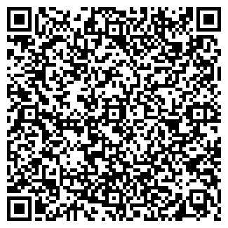 QR-код с контактной информацией организации РОСТСТРОМ