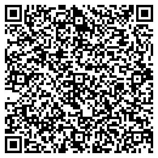 QR-код с контактной информацией организации СЕЛЕН