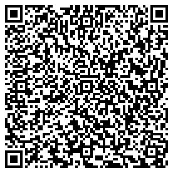 QR-код с контактной информацией организации СКИФ-ДОН