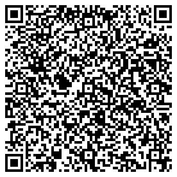 QR-код с контактной информацией организации СТАНДАРТ ПЛЮС