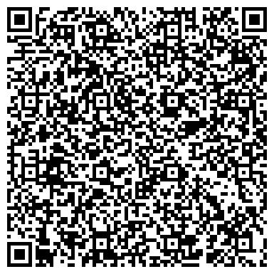 QR-код с контактной информацией организации СТРОЙРЕСУРС, ОБЩЕСТВО ИНВАЛИДОВ, ФИЛИАЛ №5
