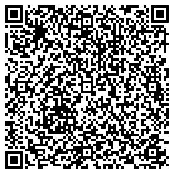 QR-код с контактной информацией организации ТПК ПРОМСЕРВИС
