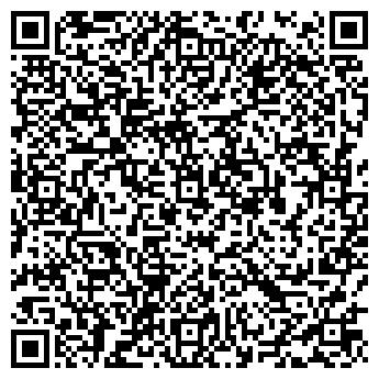 QR-код с контактной информацией организации ФОРТ-СЕУЛ КАФЕ