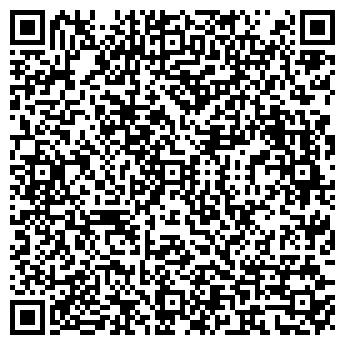 QR-код с контактной информацией организации РОСТОВКОМПЛЕКТ