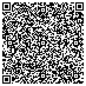 QR-код с контактной информацией организации СКИФЕСТ, ООО ВЕГА ЦЕНТР