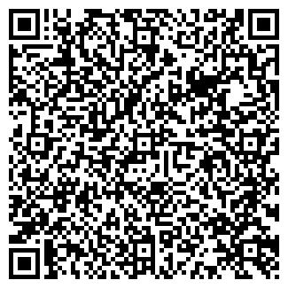 QR-код с контактной информацией организации АГРО - СЕРВИС