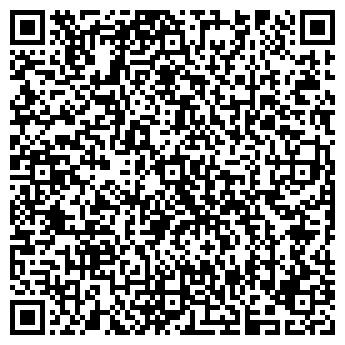 QR-код с контактной информацией организации ДОНГЕОСТРОЙ, ООО