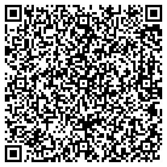 QR-код с контактной информацией организации КОРУС, ООО