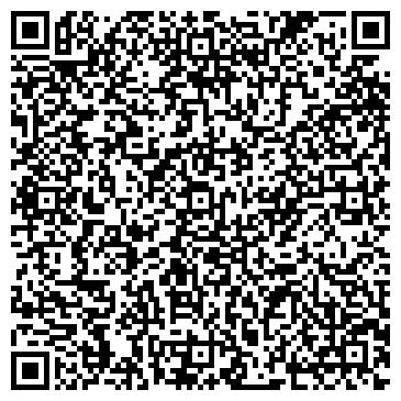 QR-код с контактной информацией организации ОБЛАСТНОЙ РЕАБИЛИТАЦИОННЫЙ ЦЕНТР