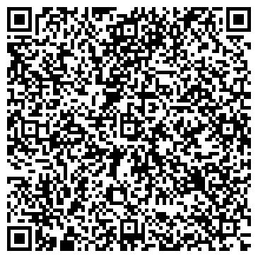 QR-код с контактной информацией организации РОСТОВТУРИСТ ТУРИСТСКИЙ ЦЕНТР, ООО
