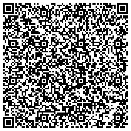 """QR-код с контактной информацией организации ООО Ростовский клинический центр урологии,андрологии и гинекологии """"ваш Докторъ"""""""