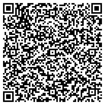QR-код с контактной информацией организации ДЕНСТАР, ООО
