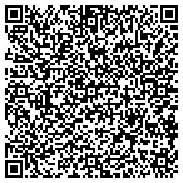 """QR-код с контактной информацией организации ООО """"Дента Лига"""""""