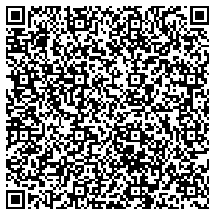 QR-код с контактной информацией организации ДОРОЖНАЯ СТОМАТОЛОГИЧЕСКАЯ ПОЛИКЛИНИКА СКЖД