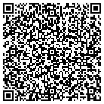 QR-код с контактной информацией организации ЖЕМЧУЖНАЯ УЛЫБКА, ООО