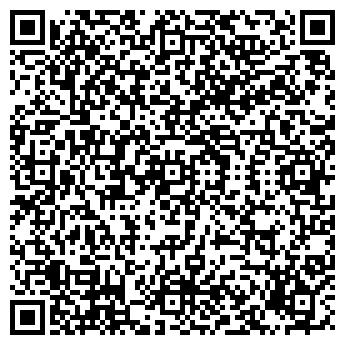 QR-код с контактной информацией организации МИГРАЦИЯ-98