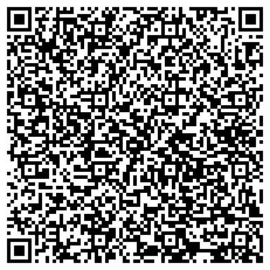 QR-код с контактной информацией организации СТОМАТОЛОГИЧЕСКАЯ ПОЛИКЛИНИКА СОВЕТСКОГО РАЙОНА