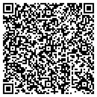 QR-код с контактной информацией организации ЭЛЬ-ТАЖ