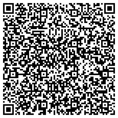 QR-код с контактной информацией организации ЭСТЕТИЧЕСКАЯ СТОМАТОЛОГИЯ, ЧАСТНЫЙ КАБИНЕТ