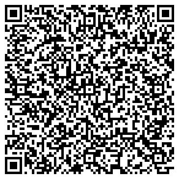 QR-код с контактной информацией организации 332 СТОМАТОЛОГИЧЕСКАЯ ПОЛИКЛИНИКА СКВО