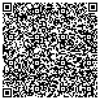 QR-код с контактной информацией организации АДМИНИСТРАЦИЯ Г. РОСТОВА-НА-ДОНУ, ЖЕЛЕЗНОДОРОЖНЫЙ РАЙОН