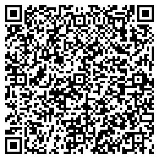QR-код с контактной информацией организации ЭРФОЛЬГ ТОО