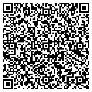 QR-код с контактной информацией организации РУСЬ ПКП