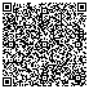 QR-код с контактной информацией организации СТРОИТЕЛЬНЫЙ КОМБИНАТ ЗЫБЗА, ТОО