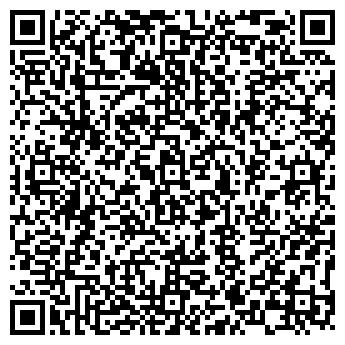 QR-код с контактной информацией организации ХОЛМСКИЙ ЛЕСПРОМХОЗ, ЗАО