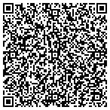 QR-код с контактной информацией организации ЮГСАНТЕХМОНТАЖ ОАО ЖАНАТАССКИЙ ФИЛИАЛ