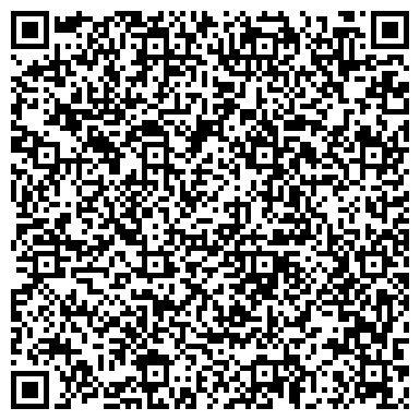 QR-код с контактной информацией организации ГАЗОВИК АБИНСКОЕ СПЕЦИАЛИЗИРОВАННОЕ СТРОИТЕЛЬНО-МОНТАЖНОЕ ПРЕДПРИЯТИЕ