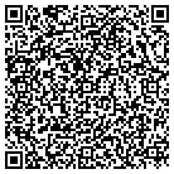 QR-код с контактной информацией организации КАСКАД-АБИНСК ТАКСИ